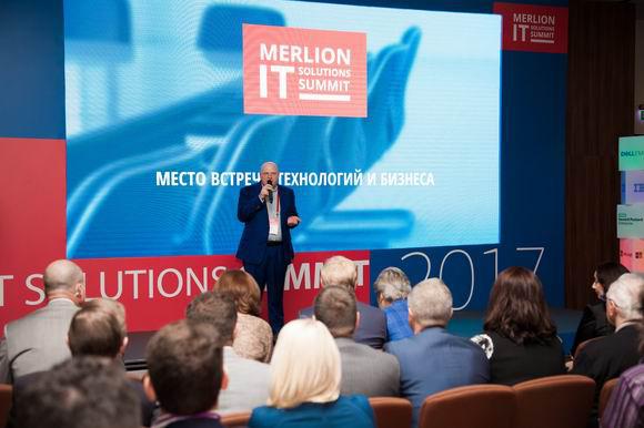 Merlion о цифровой трансформации