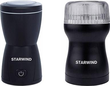 Кофемолки STARWIND