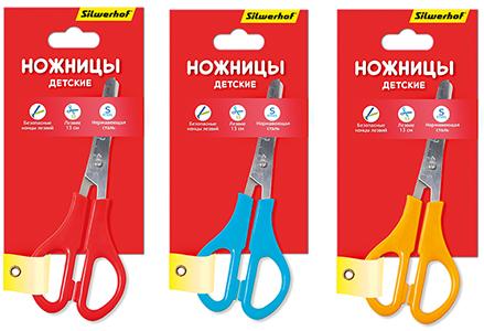 Ножницы Silwerhof 453065