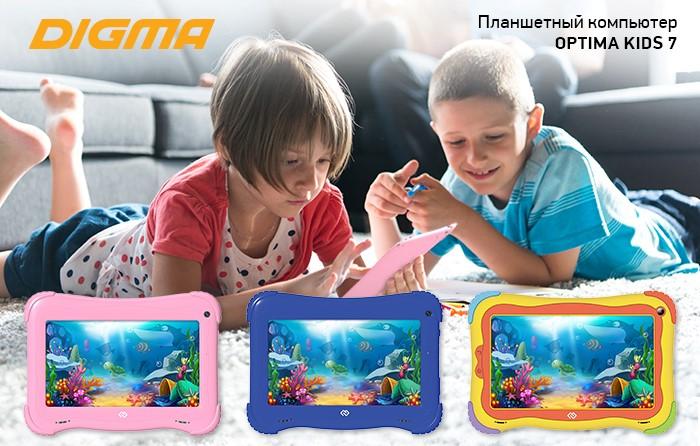 Планшет DIGMA OPTIMA Kids 7