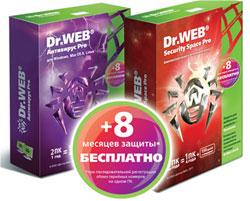ПО Dr.Web Антивирус