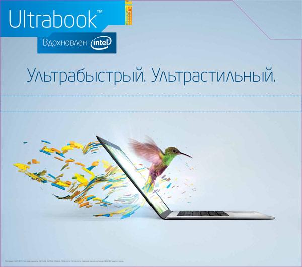 Ультрапромо с ультрабуками Samsung