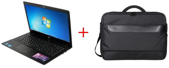 закупая ультратонкие ноутбуки iRU, вы получаете подарок