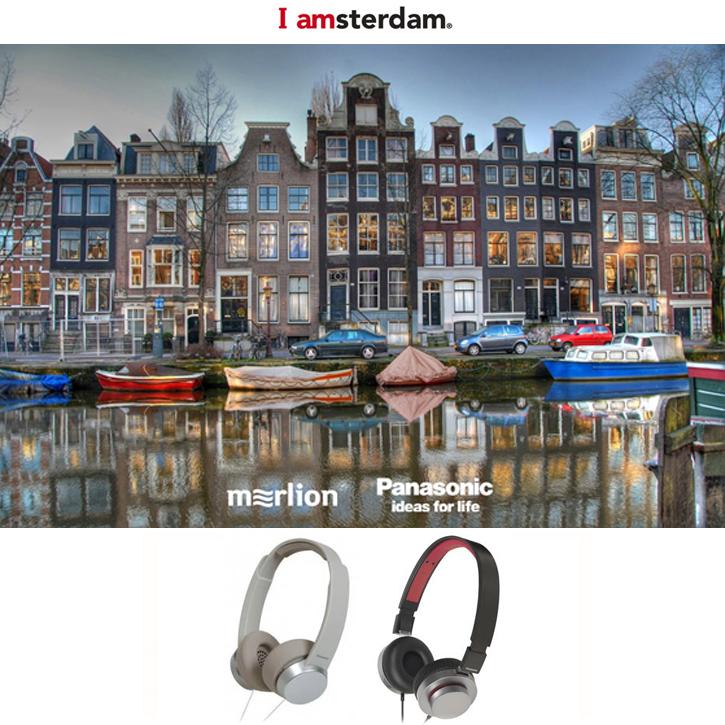 Берем курс на Амстердам!