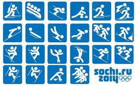 Участвуйте в акции и получите возможность выиграть поездку в Сочи на Олимпиаду!