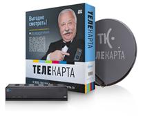 Подарки за комплекты Телекарта HD