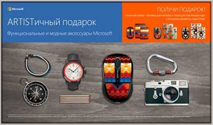 Новые продукты и решения от Unify