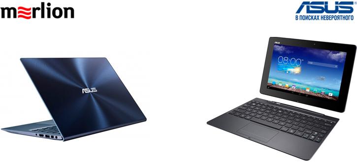 Ноутбуки и планшеты ASUS