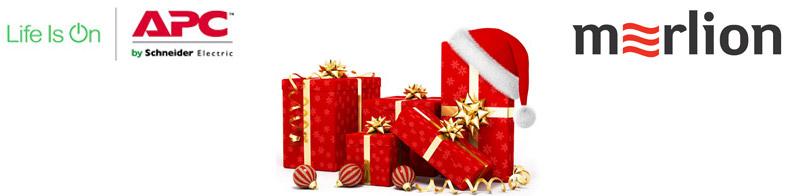 «День подарка»
