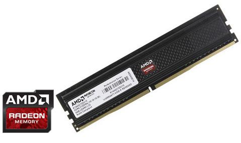 Компании MERLION и AMD приглашают принять участие в акции Развиваем оперативную память