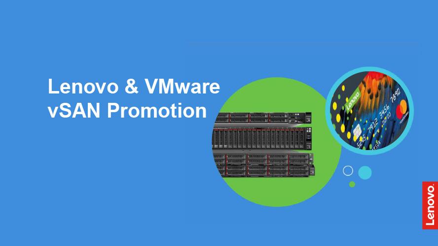 «Живые» деньги за продажу VMware продуктов через Lenovo