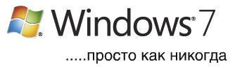 Ударим новейшей операционной системой по неподготовленным бессистемным ноутбукам!