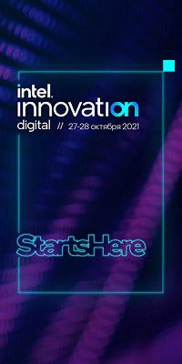 Intel Innovation