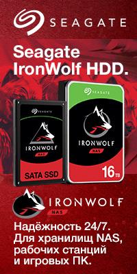 Seagate IronWolf HDD