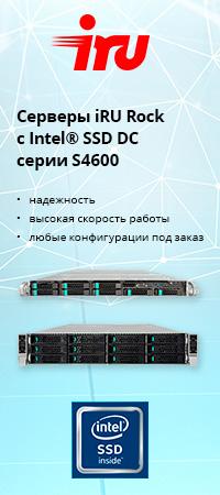 Серверы iRU Rock