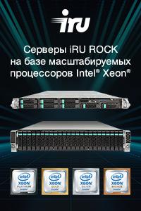 Серверы IruRock