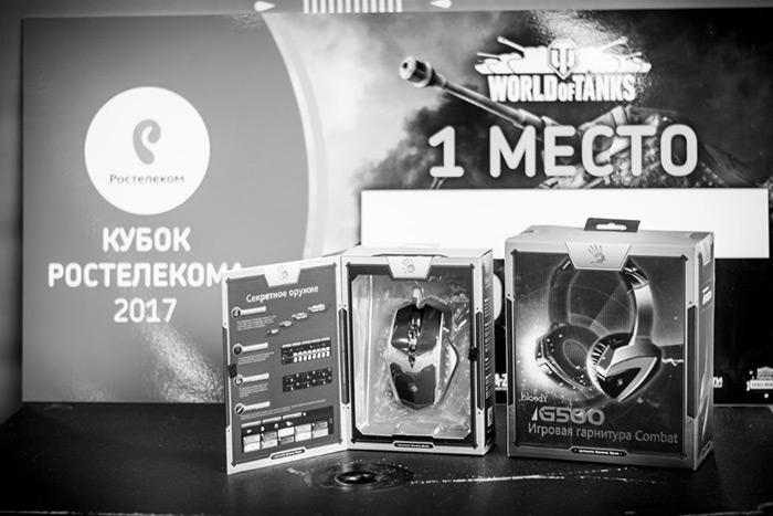 A4Tech наградила победителей турнира «Кубок Ростелекома»
