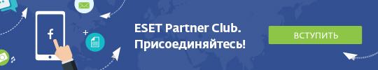 ESET Partner Club