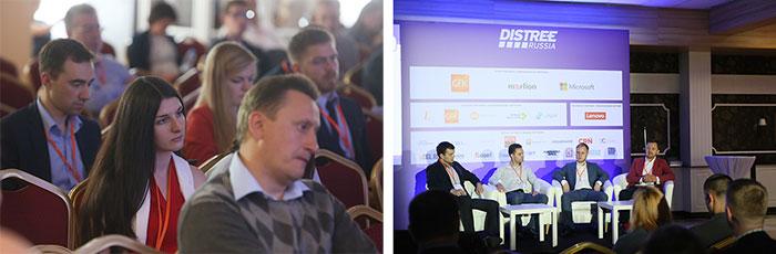 MERLION выступил генеральным партнером форума DISTREE Russia 2017