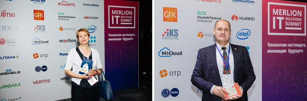 Moleskine предоставил подарки участникам MERLION IT Solutions Summit