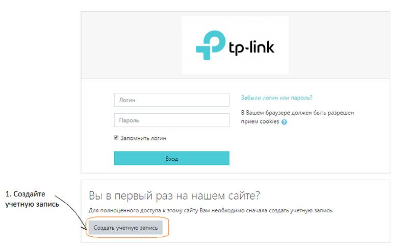 Вебинар TP-Link: «Домашняя MESH Wi-Fi система DECO»