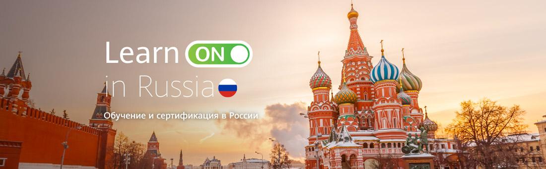 Huawei: Обучение и сертификация в России