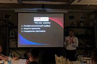 Компания POWERCOM провела партнерскую конференцию в Беларуси