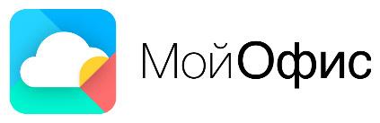 Бесплатный учебный курс «МойОфис Первый шаг»