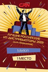 Лучший ИТ-дистрибьютор для сборщика 2009