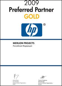 HP Preferred Gold Partner