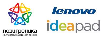 презентация первого нетбука-планшета IdeaPad S10-3t