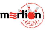 Первый Всероссийский турнир по боулингу для партнеров MERLION