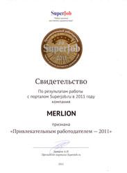 MERLION получила статус «Привлекательный работодатель-2010»