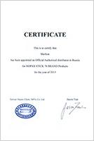 Компания MERLION подтвердила статус официального дистрибьютора Hopax