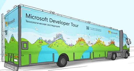 Microsoft Developer Tour