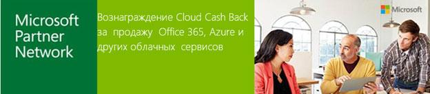Портал Cash Back открыт для регистрации