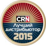 MERLION – «Лучший российский ИТ-дистрибьютор 2015»