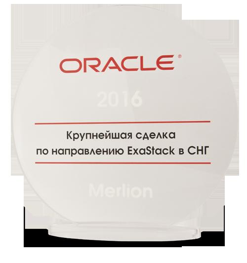 MERLION получил платиновый статус партнера Oracle
