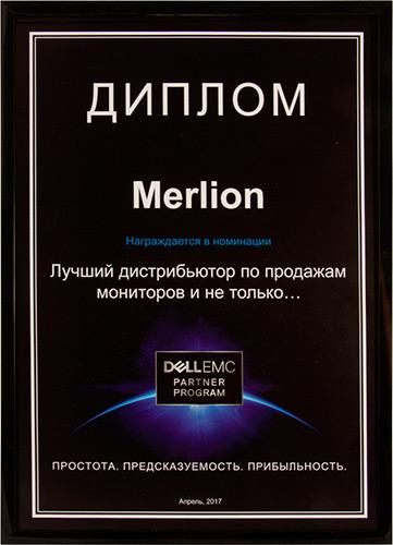 Компания MERLION удостоена награды Dell EMC