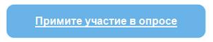 Голосование международного аналитического агентства CONTEXT