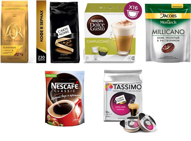 растворимый, молотый, зерновой, капсульный кофе от ведущих производителей