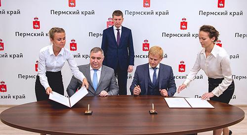 MERLION подписал соглашение с Пермским государственным университетом