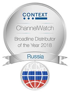 Широкопрофильный дистрибьютор 2018 года в России