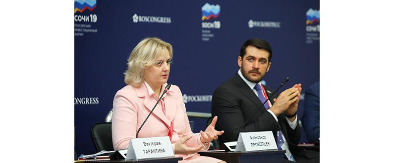 Компания iRU приняла участие в Российском инвестиционном форуме в Сочи