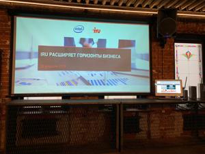iRU и Intel провели в Москве бизнес-встречу для ключевых партнеров