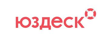 MerliOnCloud – дистрибьютор онлайн-системы для обслуживания клиентов и автоматизации службы поддержки «Юздеск»