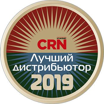 MERLION – «Лучший российский ИТ-дистрибьютор 2019»
