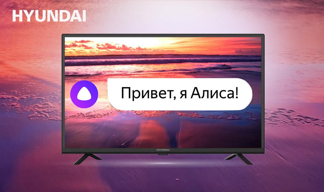 Smart TV Hyundai