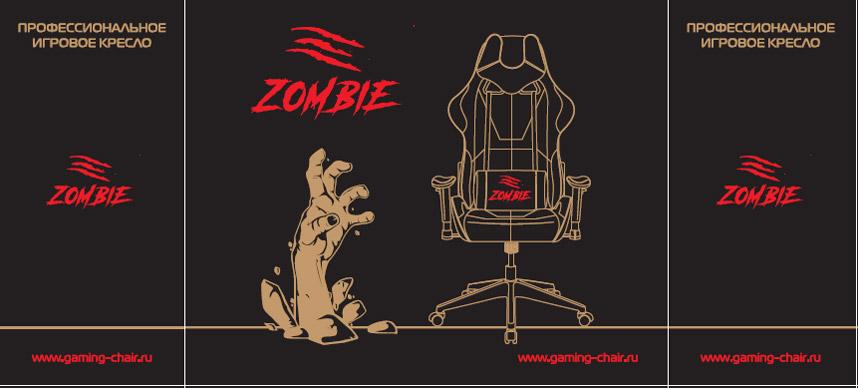 Новые короба, которые будут использоваться для упаковки кресел Zombie