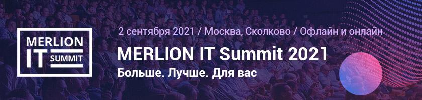 MERLION IT Summit 2021